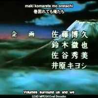 Egy japánizált Tini Mutáns Teknőc