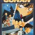 Vendég A Palotában - Tomlion És A Detektív Conan És Az Évszázad Utolsó Varázslója