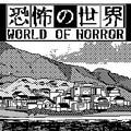 Véleményezés: World of Horror.