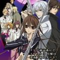 Kritika by xx18Rolandxx-Vampire Knight Guilty