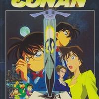 Vendég A Palotában - TomLion és A Második Detective Conan Film