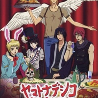 Kritika by Mangekyo022 - Perfect Girl Evolution (Anime)