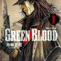 Kritika By Mangekyo022 - Green Blood
