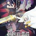 Új D.Gray-man Anime Érkezik 2016-ban!