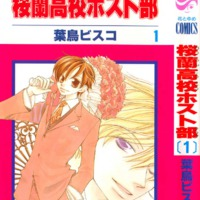 Írásos Manga Kritika Verseny Harmadik Versenyző - Lavirintos És Az Ouran Highschool Host Club