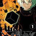 Vélemény - World Trigger Manga (164-ik fejezetig)