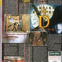 Anime a játék iparban - Vampire Hunter D