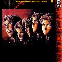 Kritika by Mangekyo022 - Battle Royale (Manga)