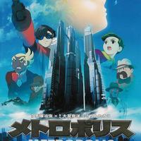 Kritika by xx18Rolandxx-Metropolis (Animefilm)
