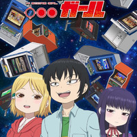 High Score Girl kritika.