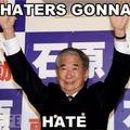 A Hónap Témája (Január) - Ishihara Anime Ban törvénye és a Japán társadalom