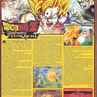 Anime a játék iparban - Dragon Ball Z Budokai Tenkachi