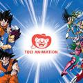 Kulisszák Mögött - Toei Animation