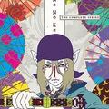 Kritika By Mangekyo022 - Mononoke