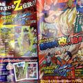 Folytatódik A Dragon Ball Z Kai 2014 Április 6-án!