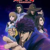 Anime, amelyből nem lesz kritika: Souten no Ken ReGenesis