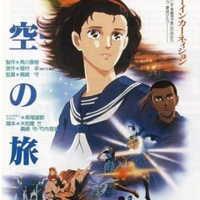 Kritika By Mangekyo022 - Toki No Tabibito