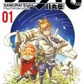 Kishimoto És Tite Kubo, Avagy Samurai 8 Ending És Bleach Anime Returns