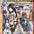 Véget ér a Fairy Tail manga!