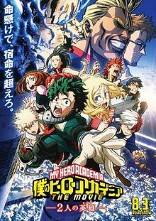 220px-my_hero_academia_two_heroes_poster.jpg