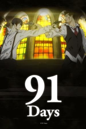 91_days_shuka_series.jpg
