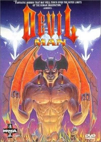 Devilman_TheBirth1987.jpg