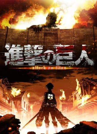 attack_on_titan_shingeki_no_kyojin_wit_studio_series.jpg