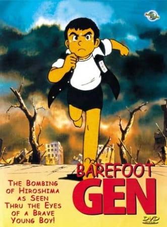 barefoot_gen_hadashi_no_gen_madhouse_movie.jpg