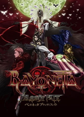 bayonetta_bloody_fate_gonzo_movie.jpg