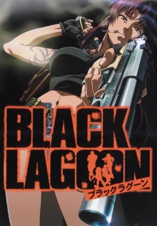 black_lagoon_madhouse_series.jpg