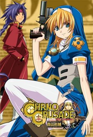 chrno_crusade_gonzo_series.jpg