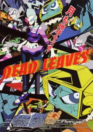 dead_leaves_production_i_g_movie.jpg