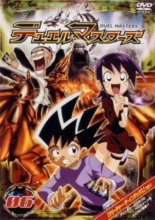 duel_masters_studio_hibari_series.jpg