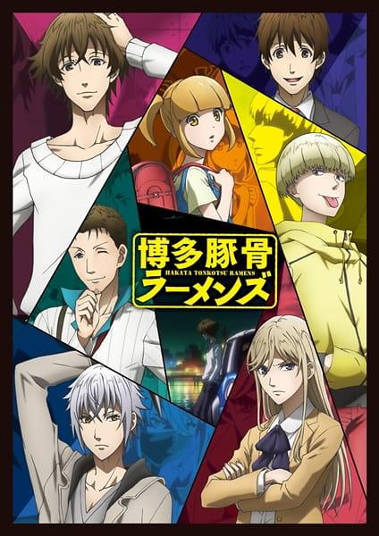 hakata_tokotsu_ramens_satelight_series.jpg