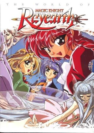 magic_knight_rayearth_tokyo_movie_shinsha_series.jpg