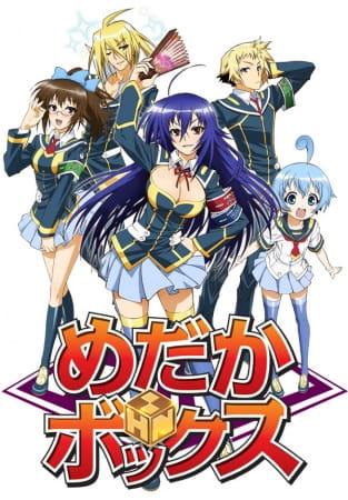 medaka_box_gainax_asahi_production_series.jpg