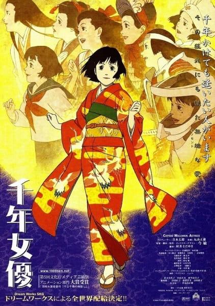 millenium_actress_sennen_joyuu_madhouse_movie.jpg