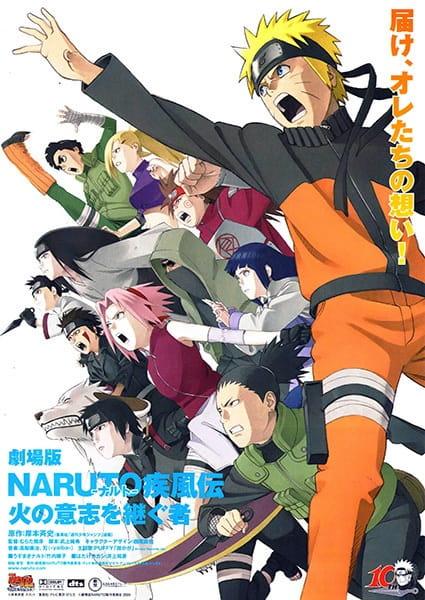 naruto_shippuden_movie_3_inheritors_of_will_of_fire_naruto_shippuden_movie_3_hi_no_ishi_wo_tsugu_mono_studio_pierrot_movie.jpg
