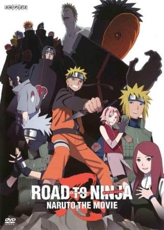 naruto_shippuden_movie_6_road_to_ninja_studio_pierrot_movie.jpg