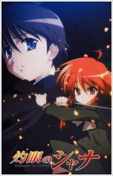 shakugan_no_shana_j_c_staff_series.jpg