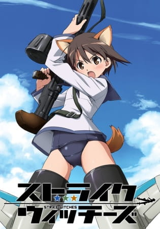 strike_witches_gonzo_series.jpg