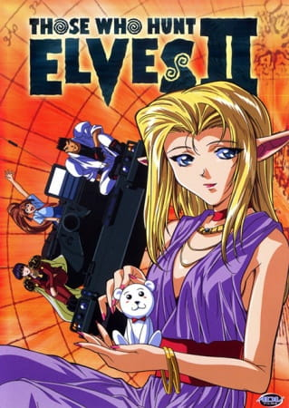 those_who_hunts_elves_ii_series.jpg
