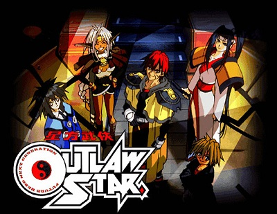 1209793-the-wintermute-hd-outlaw-star-picture.jpg