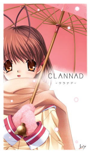 Clannad_game_cover.jpg