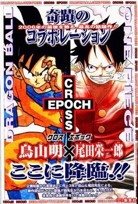 Cross Epoch_cover_front.jpg