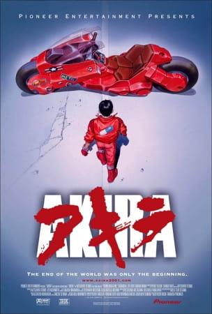 akira_tokyo_movie_shinsha_movie.jpg