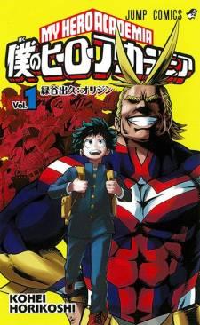 boku-no-hero-academia-l0.jpg
