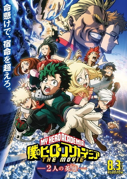 boku_no_hero_academia_the_movie_the_two_heroes_bones_movie.jpg