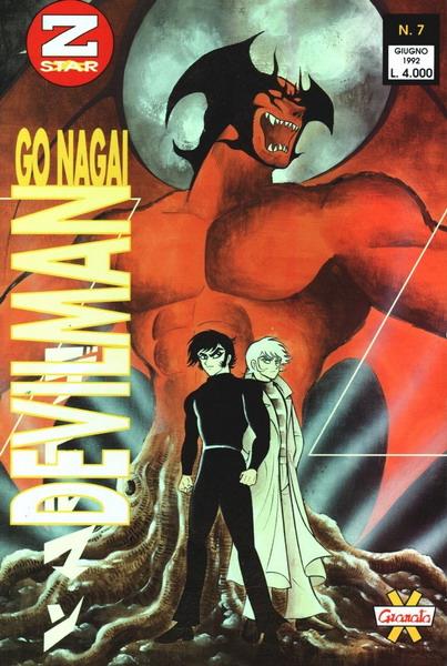 devilman-3.jpg