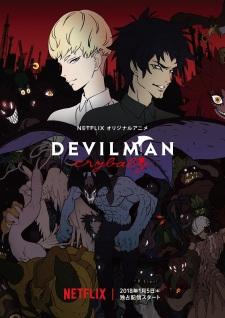 devilman_crybaby.jpg
